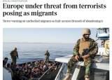 """리비아 총리 """"유럽 전역, 난민물결로 숨겨진 테러 위험에 노출"""""""