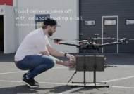 드론, 상품 들고 하늘 날다…아이슬란드 세계 최초 드론 택배 시작