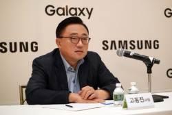 '패스트 팔로어'에서 '<!HS>갤럭시<!HE> 마이 웨이'로…<!HS>삼성<!HE>, 새 스마트폰 전략 선언