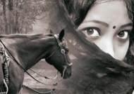 홀로 돌아온 싯다르타의 말 … 아내는 속절없이 무너졌다