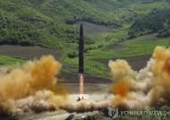 """北, 한 달 만에 동해로 미사일 3발 발사…""""1발은 발사 직후 폭발"""""""