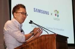 진화하는 갤노트 S펜…보안인증 '전자서명'으로 사업 확대