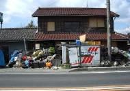 [인구 5000만 지키자] 극심한 고령화 먼저 겪은 일본, '이것' 서둘렀다