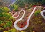 올해 관광사진 공모전 수상작은? 한국의 비경 담은 8점