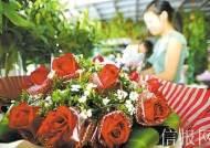 사랑 고백도 중국식…중국판 밸런타인데이 칠석 맞아 로맨틱 마케팅 폭발