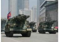 """미군은 """"탄도미사일"""" 청와대는 """"방사포"""" 정보 엇박자"""