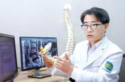 [<!HS>건강한<!HE> 가족] 뼈 안쪽까지 보는 내시경 통해 <!HS>척추<!HE>관 넓혀 통증 원인 근절