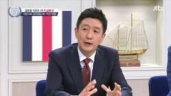 JTBC '정치부회의' 이상복 부장, '비정상회담' 첫 예능 나들이
