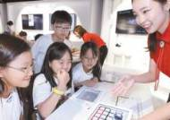 [희망을 나누는 기업] KT그룹, ICT 플랫폼으로 정보 취약계층에 IT 교육