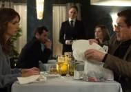 '페니 핀처', 뻔뻔한 프랑스 구두쇠의 신선한 가족 코미디