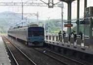 안산 4호선 중앙역서 20대 여성 투신 사망…전철 50분 지연