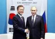 [속보] 文대통령, 오는 6일 블라디보스토크서 푸틴과 정상회담