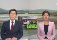 """""""여기서 포기할 수 없었다"""" 파업 앞둔 MBC 앵커의 마지막 오프닝"""