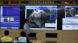 <!HS>북한<!HE> <!HS>핵실험<!HE> 인공지진 어떻게 감지했나
