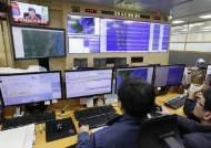 軍·정보당국, 北 핵실험 사전 징후 파악했었나?