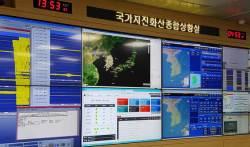 """기상청 """"<!HS>북한<!HE> 인공지진<!HS>,<!HE> 지난해 5차 <!HS>핵실험<!HE> 9.8배 위력"""""""