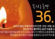 고등학교 검정고시 재수생, 57세 뇌병변 장애인 박윤복씨의 꿈