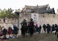 [열려라 공부] 청·일 정세 어두워 골든타임 놓친 조선 … 결과는 참혹한 전란