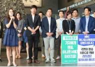 KBSㆍMBC 노조 동시 총파업…일부 방송 차질