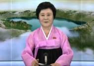 北 6차 핵실험 발표 이춘희는 누구?…해외 언론도 관심집중