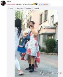 <!HS>북한<!HE> <!HS>핵실험<!HE>에 대피 소동 빚어진 중국…600㎞ 떨어진 하얼빈서도 진동 감지
