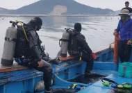 [더,오래] 박동훈의 노인과 바다(5) 산업잠수사 재취업 어때요?…하루 일당 1백만원 넘기도