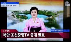 """中연구팀 """"<!HS>북한<!HE> 풍계리 <!HS>핵<!HE> <!HS>실험<!HE>장 붕괴 위험"""""""