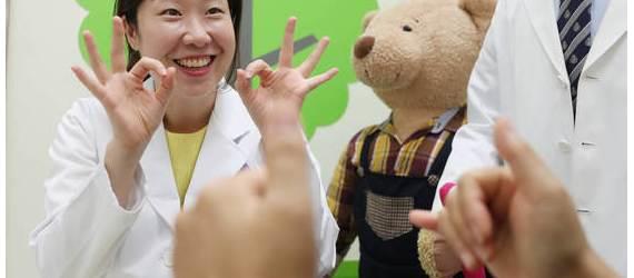 "[<!HS>직업의<!HE> <!HS>정석<!HE>] ""손으로 말해요"" 나는 의료수화통역사 김선영입니다"