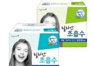'생리대 논란' 檢 수사로…깨끗한나라, '유해물질 시험' 교수 고소