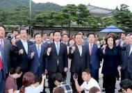김장겸 출두 날 한국당 장외투쟁, 교섭단체 대표연설도 취소