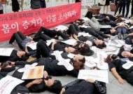"""""""일회용 생리대 다 못 믿겠다"""" … 면생리대·생리컵 판매 급증"""
