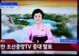 """日 방위성, 北 <!HS>핵실험<!HE> 폭발력 160kt 수정…""""히로시마 10배 수준"""""""