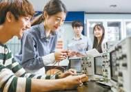 [열려라 공부+] 4차 산업혁명 시대 이끌 SW 전문가 육성