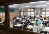 """2017 9월 모의고사 '킬러 문제'로 SNS서 화제인 비문학 지문…""""환장해. 뭐라는 거야"""" 불평"""