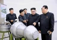 "NYT ""美 정부, 北 추가 미사일 도발시 대응책 고심"""