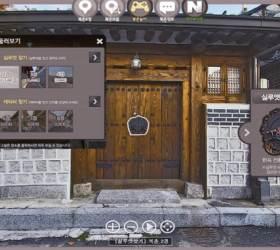 [<!HS>사물인터넷<!HE> 시범 서비스 3년째, 서울 북촌에 가보니] 17개 서비스 중 8개 사라져