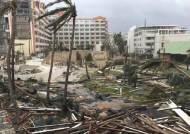 """佛 """"허리케인 '어마'…카리브해 프랑스령에서 최소 9명 사망·7명 실종"""""""