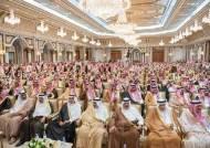 [알쓸신세] 아내 22명, 아들 45명…사우디 왕실 비극의 씨앗