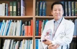 [건강한 가족] 평생 고통 COPD 환자의 삶, 끈질긴 '교육 치료'로 개선