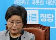 """이철성 경찰청장 """"이혜훈 전 대표, 정치자금법 위반 소지""""…입건·檢 송치시 소환조사 불가피"""