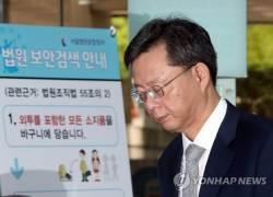 """우병우, """"K스포츠 현장 점검은 박근혜 전 대통령 지시"""""""