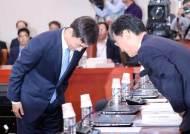 [포토사오정]여야 의원들에게 허리숙여 인사하는 박성진 중소벤처기업부 초대장관 후보자