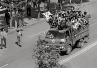 [책 속으로] 말할 수 없었던 80년 5월의 진실…위험 무릅쓴 증언 끊이지 않았다