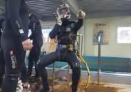 [더,오래] 박동훈의 노인과 바다(6) 산업 잠수사 되려면 두 고개 넘어야