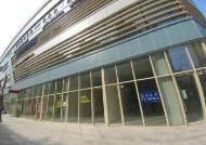 분당·판교 이어 수원 광교까지 확장된 강남 생활권