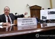 미국 재무부도 혀 내두른 북한의 선박 위장술