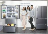 김장철 다가온다...달아오르는 김치냉장고 신제품 4파전