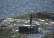 400㎞를 날았다, 그리고 명중했다…공군, 북핵시설 쪽집게 공격용 타우러스 실사격 훈련