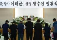 '철원 K-9 자주포 사고' 부상자 위동민 병장 치료 중 숨져…사망자 3명
