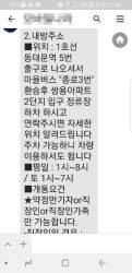 """""""갤럭시 S8이 12만원""""…단통법 일몰 앞두고 보조금 과열"""